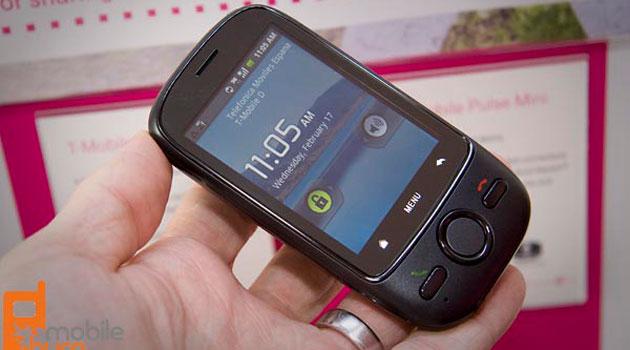 telefoni za 1 dinar mts