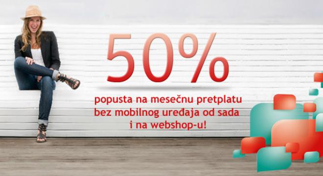 mts webshop